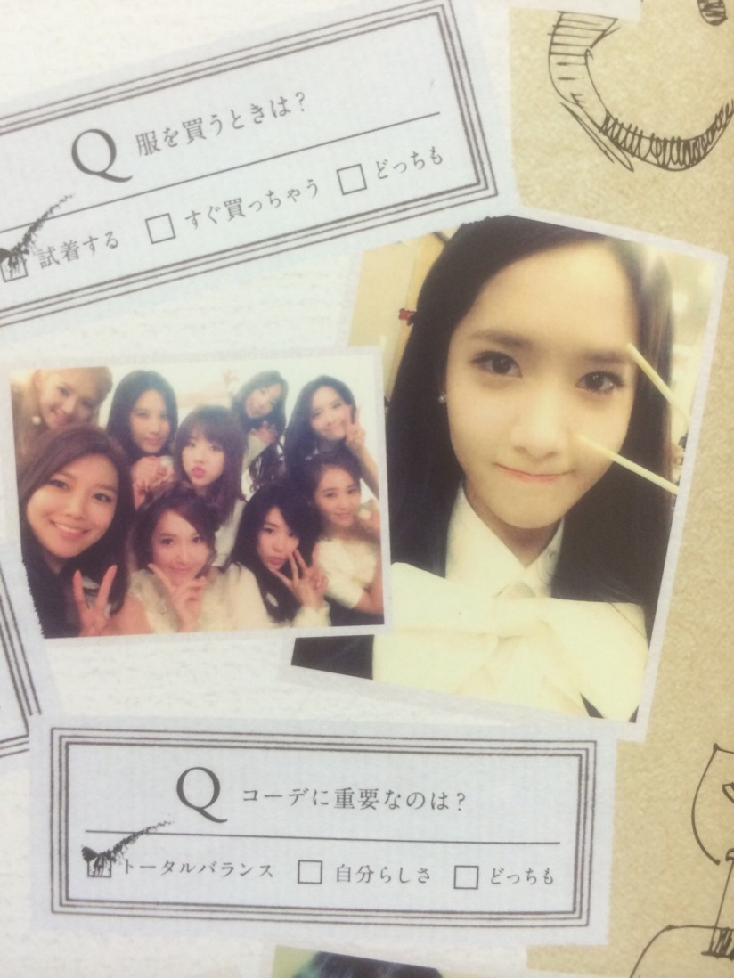 [140605] Yoona (SNSD) for SONE NOTE VOL.3 [7]