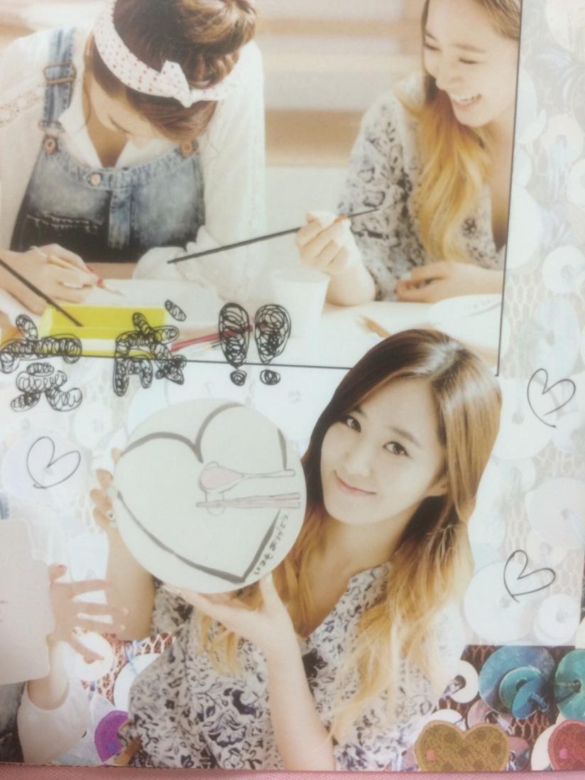[140605] Yuri (SNSD) for SONE NOTE VOL.3 [4]