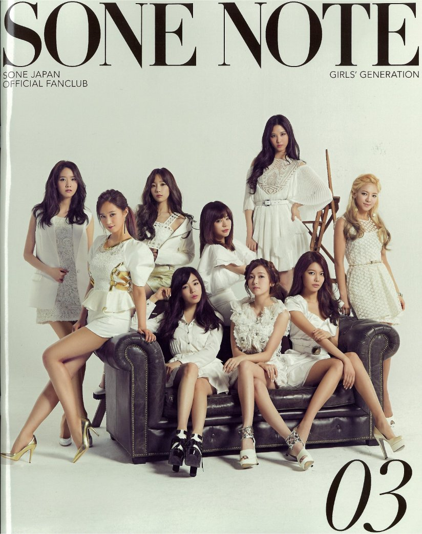 [140606] Girls' Generation (SNSD) New Picture for SONE NOTE VOL.3 (Scan) by 超级学霸祐 [1]