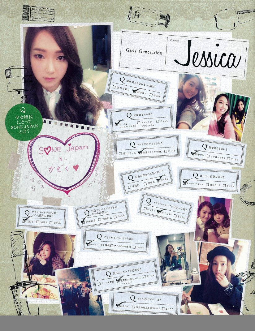[140606] Jessica (SNSD) New Picture for SONE NOTE VOL.3 (Scan) by 超级学霸祐 [2]