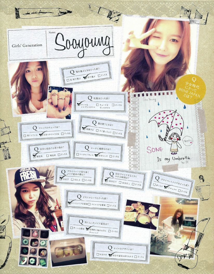 [140606] Sooyoung (SNSD) New Picture for SONE NOTE VOL.3 (Scan) by 超级学霸祐 [2]