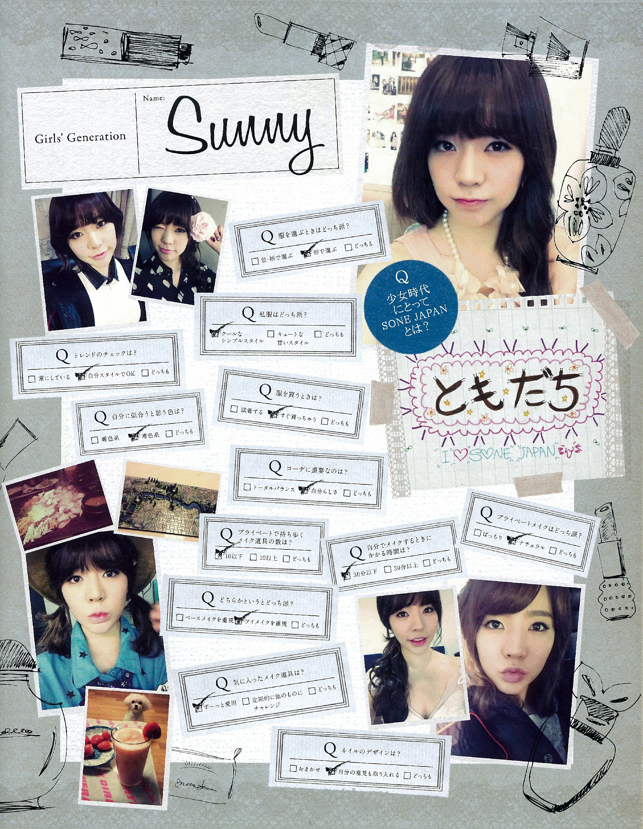Sone snsd quotes o -  140606 Sunny Snsd New Picture For Sone Note Vol 3