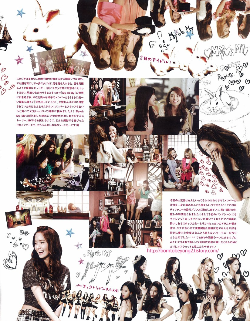[140608] Girls' Generation (SNSD) for SONE NOTE VOL.3 (Scan) by borntobeyong2 [16]
