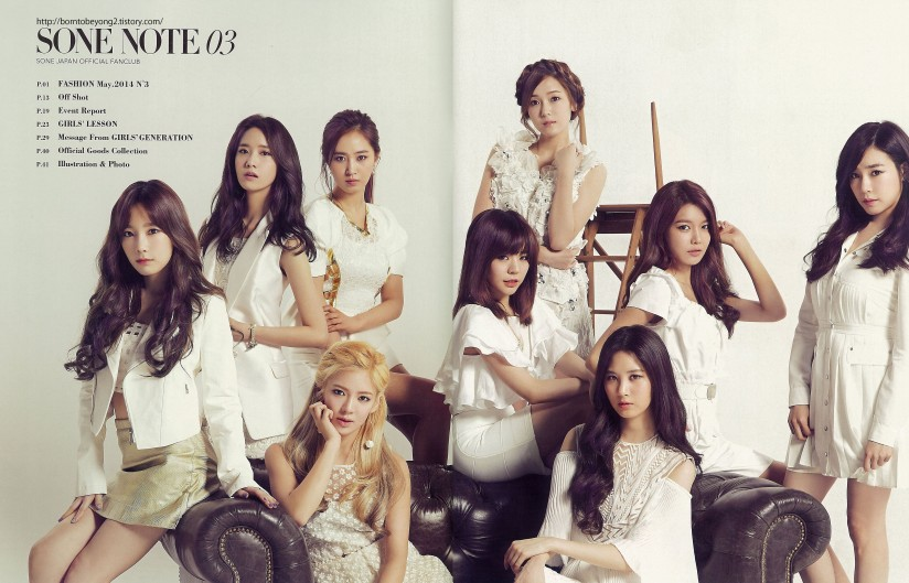 [140608] Girls' Generation (SNSD) for SONE NOTE VOL.3 (Scan) by borntobeyong2 [2]