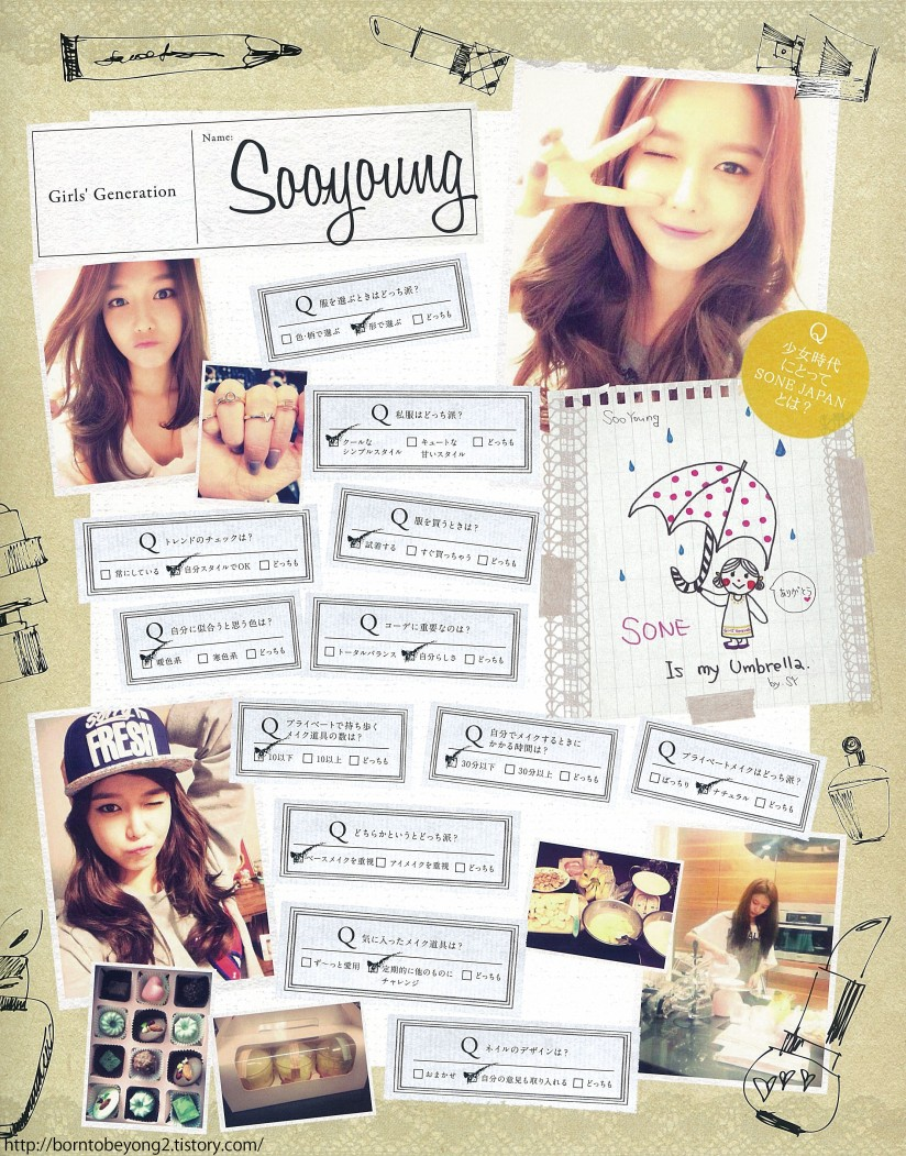 [140608] Girls' Generation (SNSD) for SONE NOTE VOL.3 (Scan) by borntobeyong2 [36]