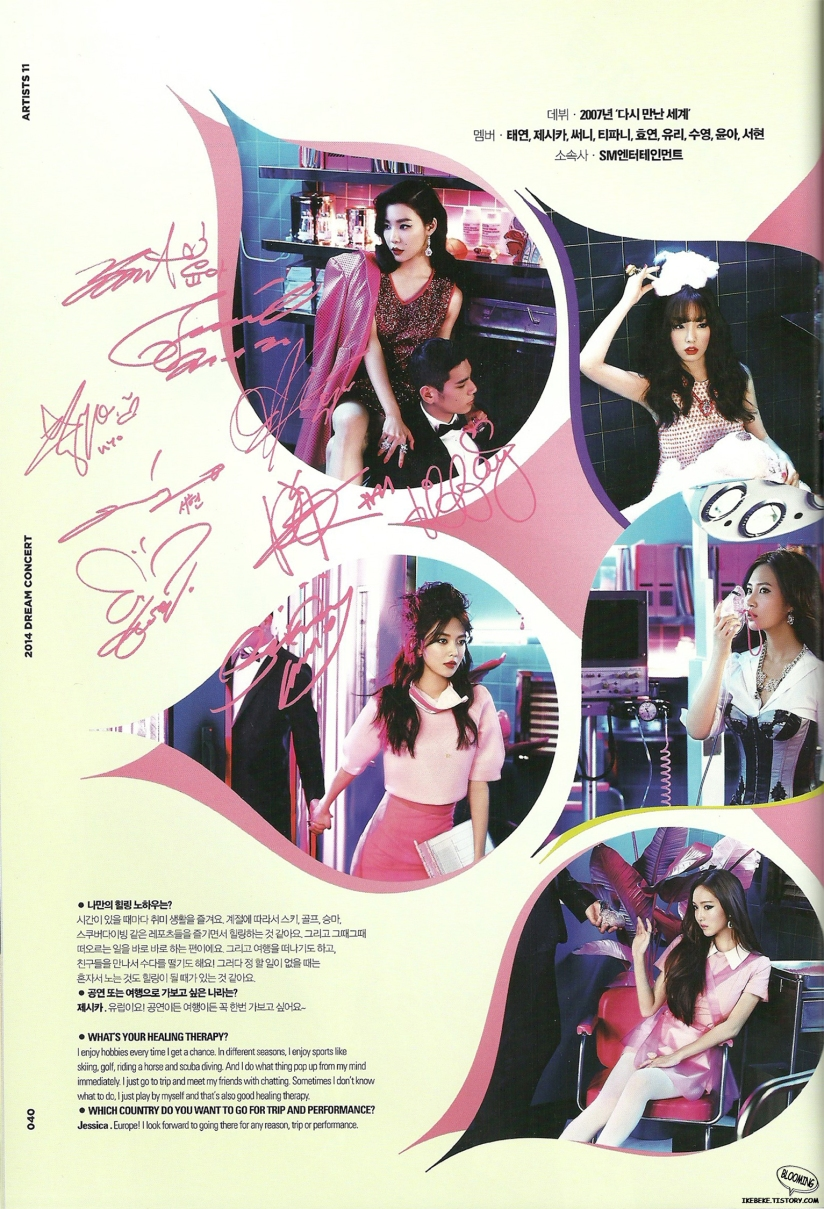 [140608] Girls' Generation (SNSD) New Picture for Dream letter @ Dream Concert 2014 (Scan) by IkeBeke9 [2]