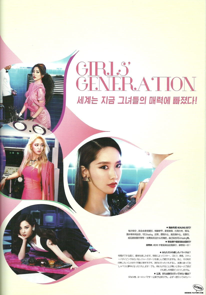 [140608] Girls' Generation (SNSD) New Picture for Dream letter @ Dream Concert 2014 (Scan) by IkeBeke9 [3]