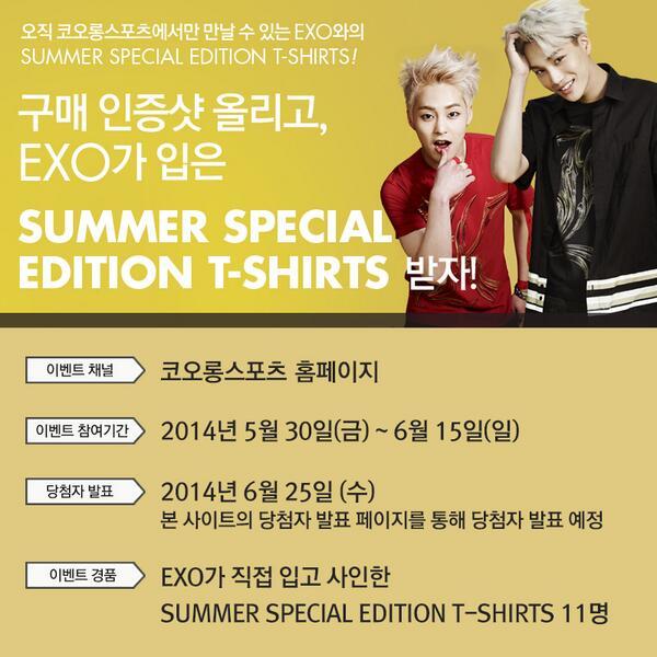 [140609] EXO New Picture for Kolon Sport CF [1]