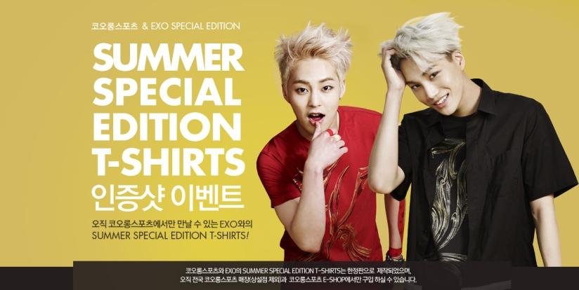 [140609] EXO New Picture for Kolon Sport CF [2]
