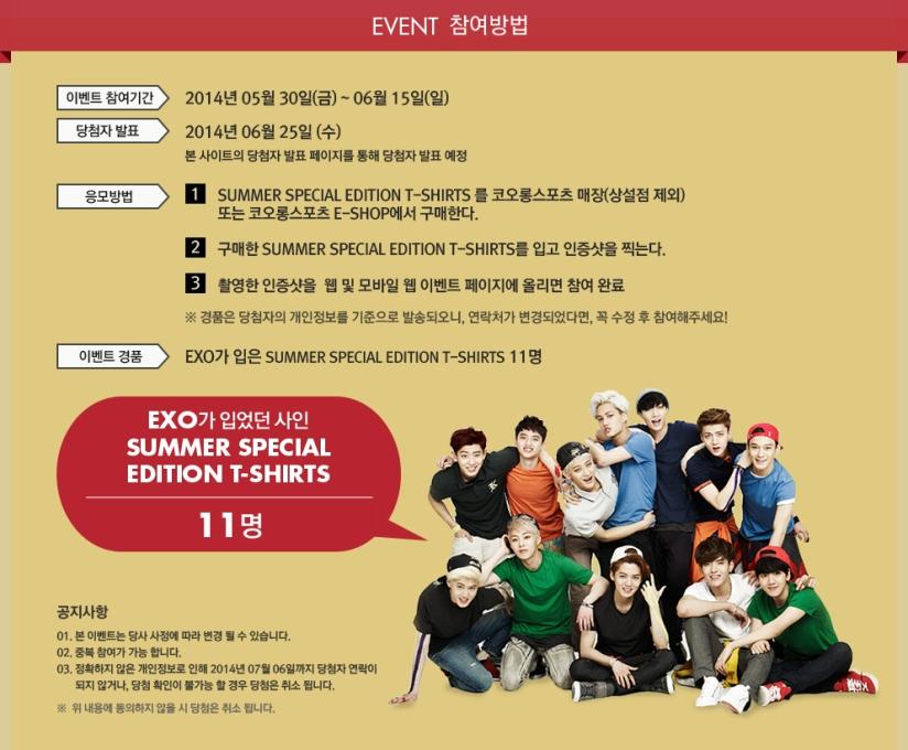 [140609] EXO New Picture for Kolon Sport CF [4]
