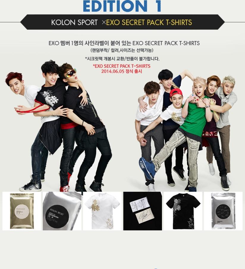 [140609] EXO New Picture for Kolon Sport CF [6]