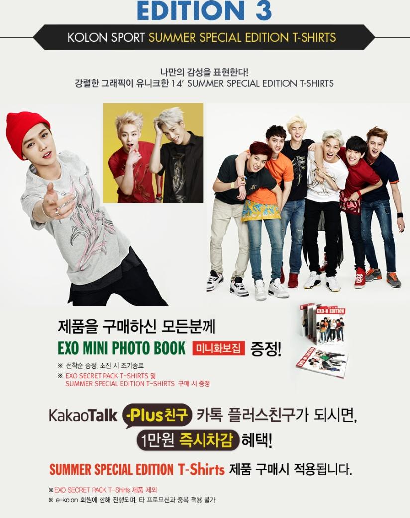 [140609] EXO New Picture for Kolon Sport CF [7]
