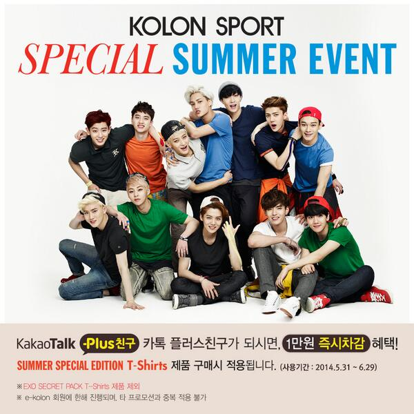 [140609] EXO New Picture for Kolon Sport CF [8]