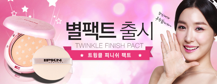 [140610] Tiffany (SNSD) New Picture for IPKN CF [2]