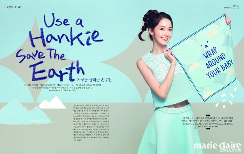 [140612] Yoona (SNSD) New Picture for Innisfree CF