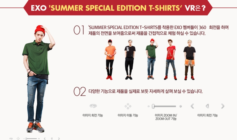 [140613] EXO New Picture for Kolon Sport CF [2]