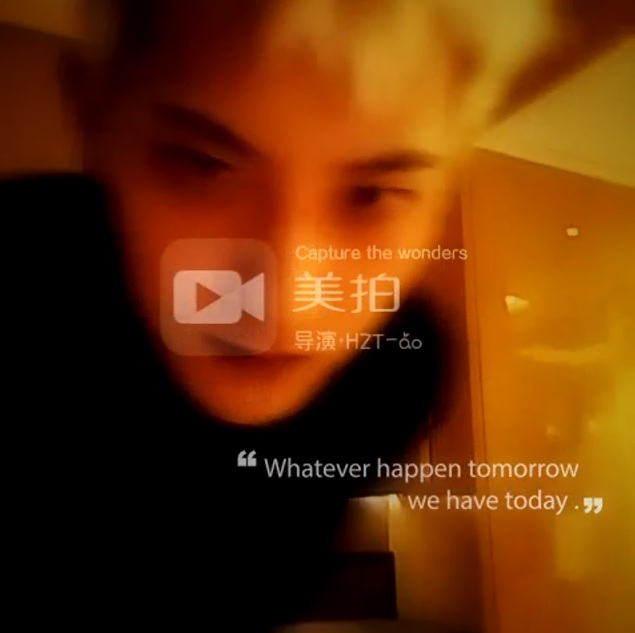 [140615] Tao (EXO) New Capture Picture from Meipai Video