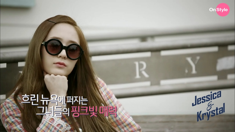 [140617] Jessica (SNSD) & Krystal (F(x)) New Capture Picture from Jessica&Krystal Show EP03 [12]