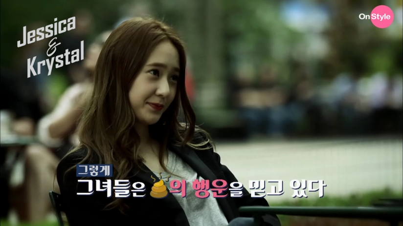 [140617] Jessica (SNSD) & Krystal (F(x)) New Capture Picture from Jessica&Krystal Show EP03 [18]