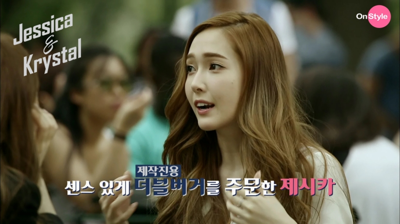 [140617] Jessica (SNSD) & Krystal (F(x)) New Capture Picture from Jessica&Krystal Show EP03 [19]
