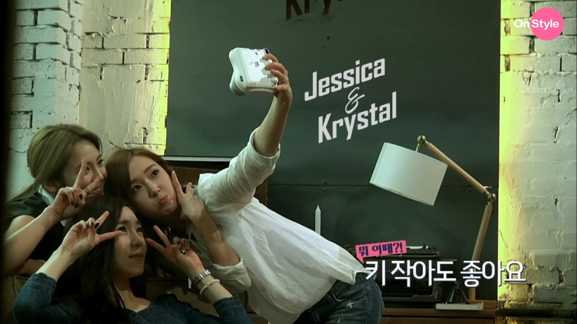 [140617] Jessica (SNSD) & Krystal (F(x)) New Capture Picture from Jessica&Krystal Show EP03 [3]