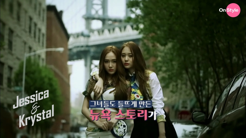 [140617] Jessica (SNSD) & Krystal (F(x)) New Capture Picture from Jessica&Krystal Show EP03 [4]