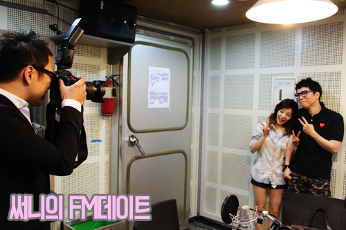 [140620] Sunny (SNSD) New Picture for FM Date [4]