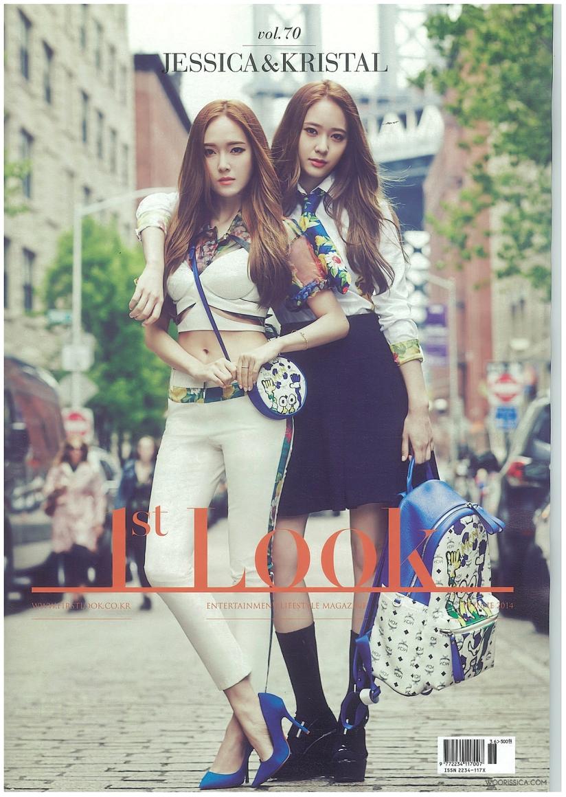 [140621] Jessica (SNSD) & Krystal (F(x)) @ 1st Look Magazine Vol.70 Issue July 2014 (Scan) by Woorissica [1]