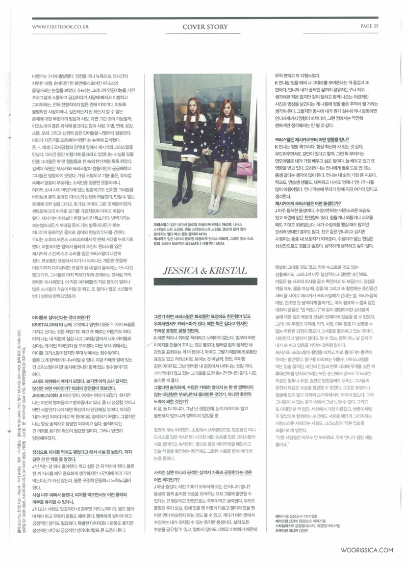 [140621] Jessica (SNSD) & Krystal (F(x)) @ 1st Look Magazine Vol.70 Issue July 2014 (Scan) by Woorissica [11]