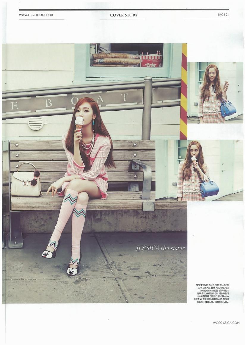 [140621] Jessica (SNSD) & Krystal (F(x)) @ 1st Look Magazine Vol.70 Issue July 2014 (Scan) by Woorissica [7]