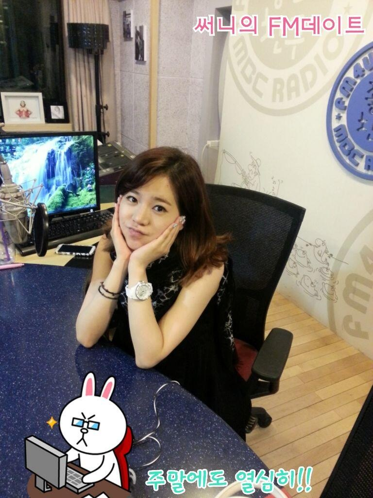 [140622] Sunny (SNSD) New Picture for FM Date [1]