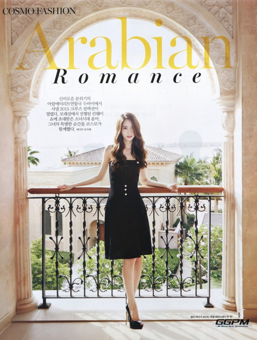 [140622] Yoona (SNSD) @ Consmopolitan Magazine Issue July 2014 (Scan) by GGPM [2]