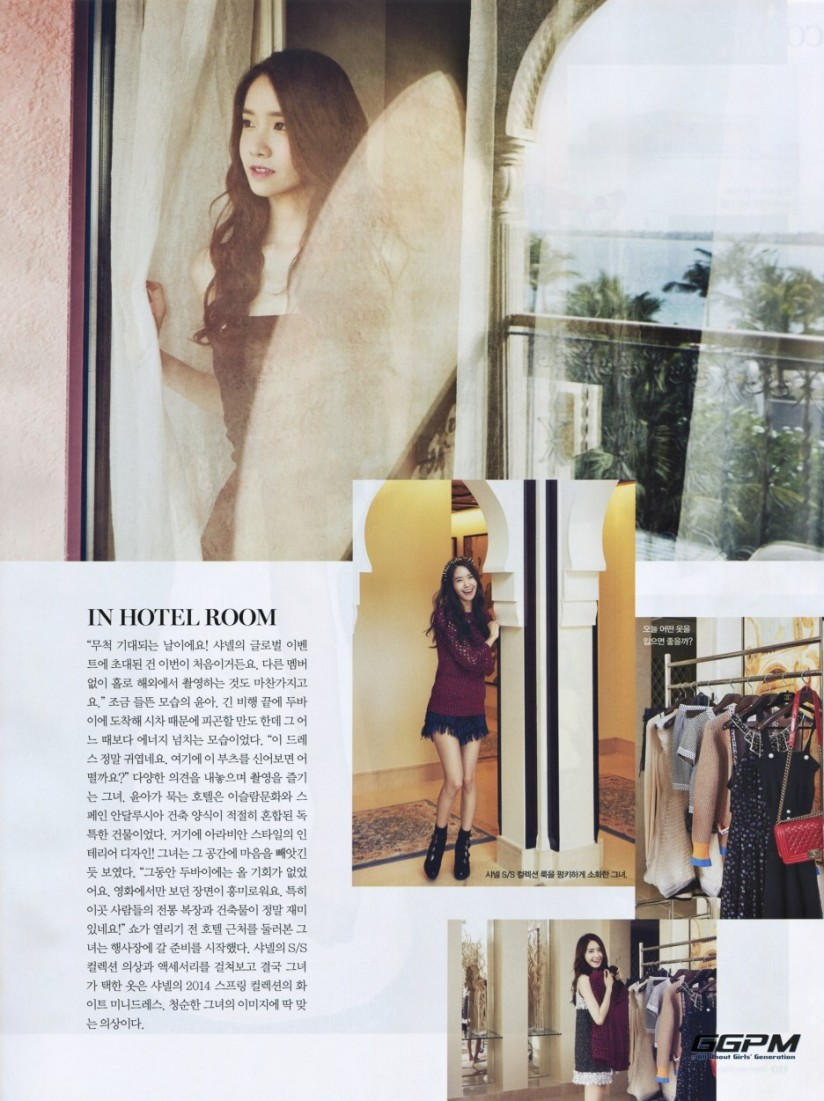 [140622] Yoona (SNSD) @ Consmopolitan Magazine Issue July 2014 (Scan) by GGPM [3]
