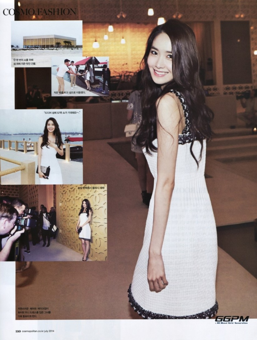 [140622] Yoona (SNSD) @ Consmopolitan Magazine Issue July 2014 (Scan) by GGPM [4]