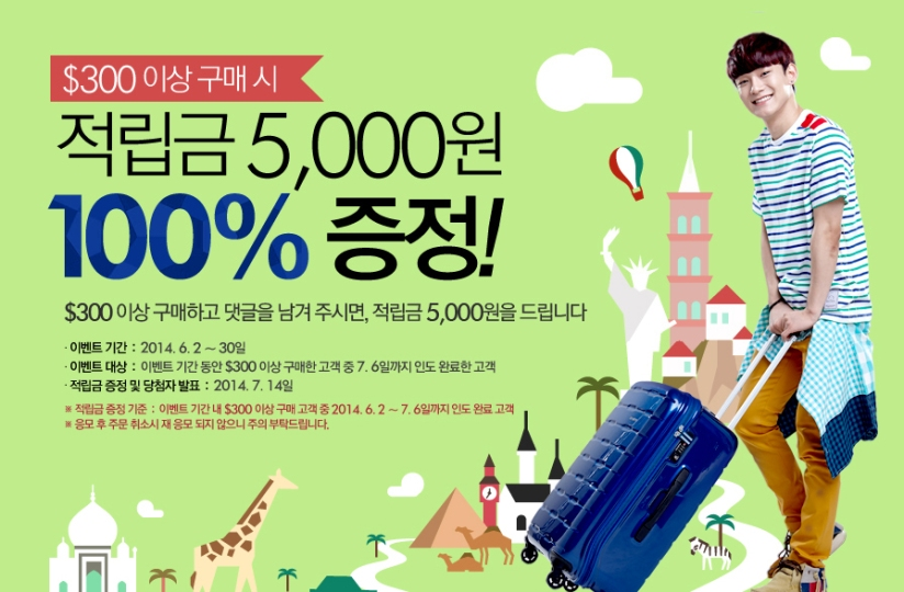 [140623] Chen (EXO) New Picture for Lotte Duty Free CF [8]