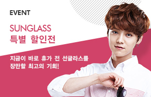 [140623] Luhan (EXO) New Picture for Lotte Duty Free CF [5]