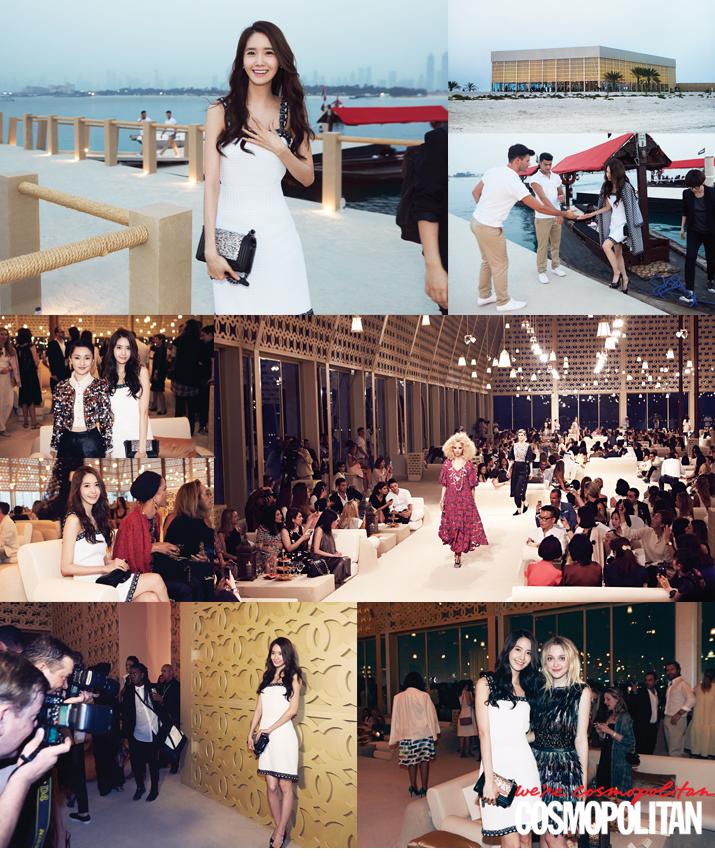 [140623] Yoona (SNSD) @ Consmopolitan Magazine Issue July 2014 by Cosmopolitan [4]