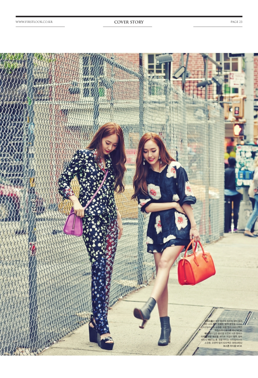 [140624] Jessica (SNSD) & Krystal (F(x)) @ 1st Look Magazine Vol.70 by Firstlook [11]