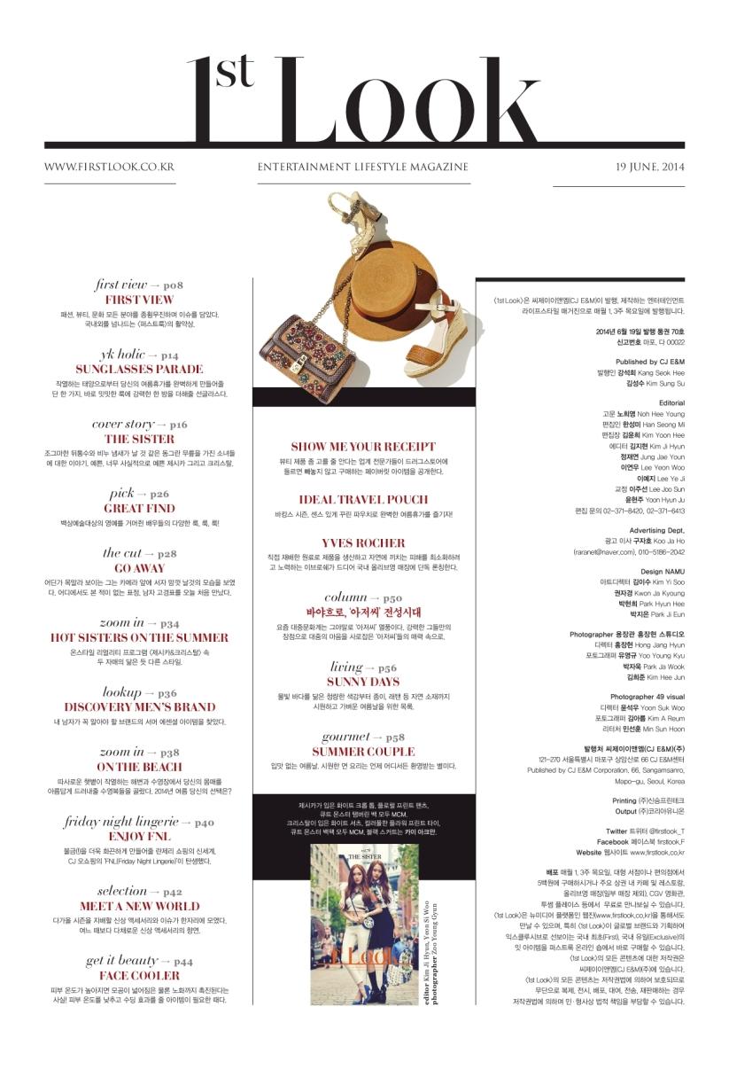 [140624] Jessica (SNSD) & Krystal (F(x)) @ 1st Look Magazine Vol.70 by Firstlook [2]