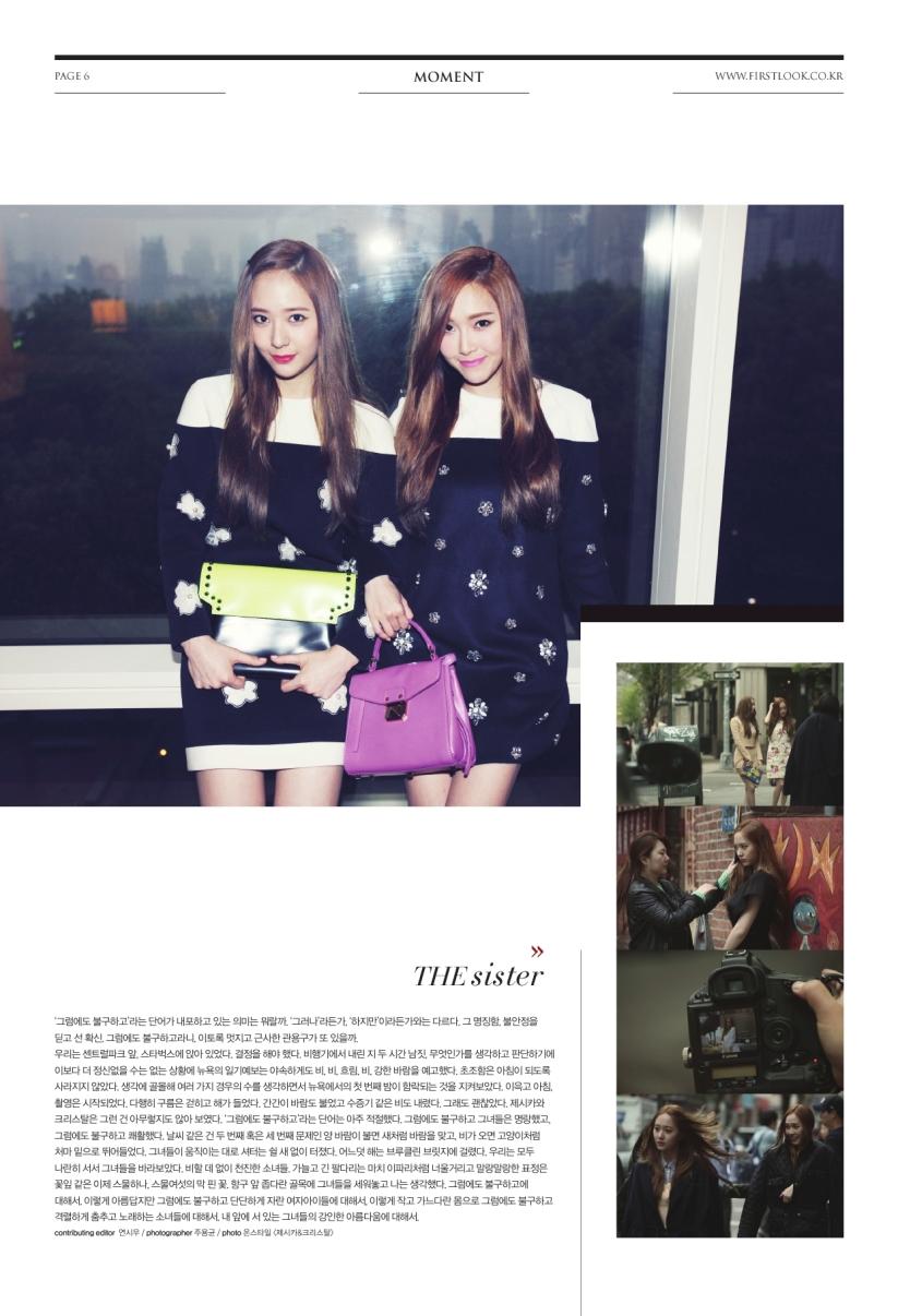 [140624] Jessica (SNSD) & Krystal (F(x)) @ 1st Look Magazine Vol.70 by Firstlook [3]