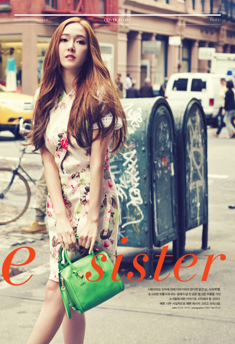 [140624] Jessica (SNSD) & Krystal (F(x)) @ 1st Look Magazine Vol.70 by Firstlook [5]