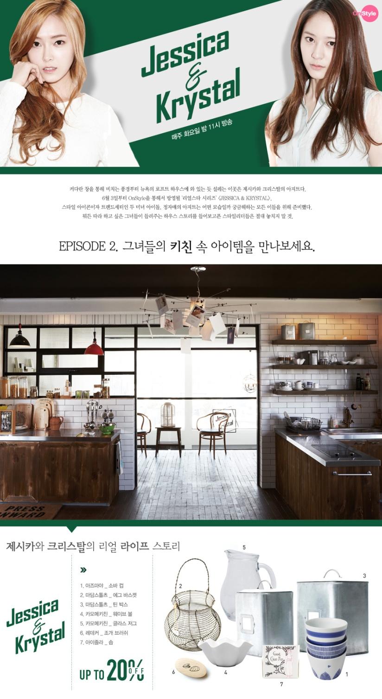 [140624] Jessica (SNSD) & Krystal (F(x)) for Jessica& Krystal by Firstlook [4]
