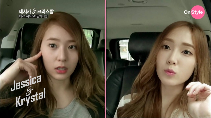 [140624] Jessica (SNSD) & Krystal (F(x)) New Capture Picture from Jessica&Krystal Show EP04 [15]