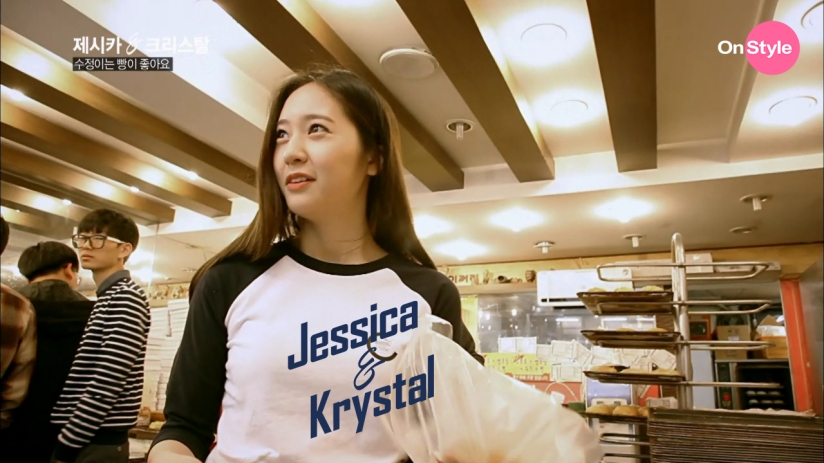 [140624] Jessica (SNSD) & Krystal (F(x)) New Capture Picture from Jessica&Krystal Show EP04 [17]