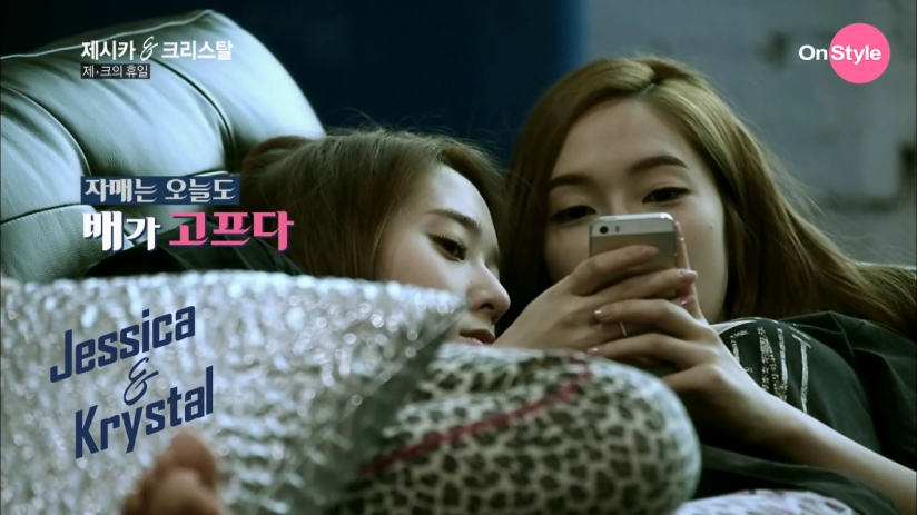 [140624] Jessica (SNSD) & Krystal (F(x)) New Capture Picture from Jessica&Krystal Show EP04 [18]