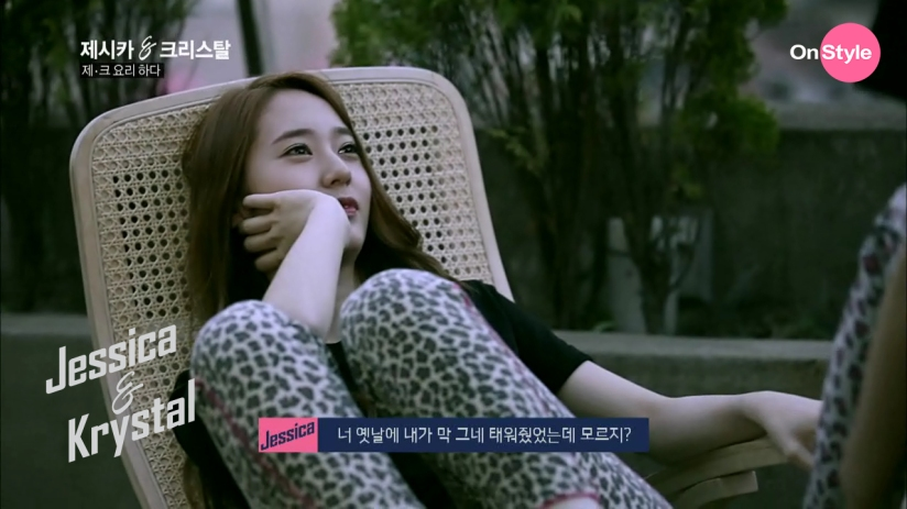 [140624] Jessica (SNSD) & Krystal (F(x)) New Capture Picture from Jessica&Krystal Show EP04 [19]