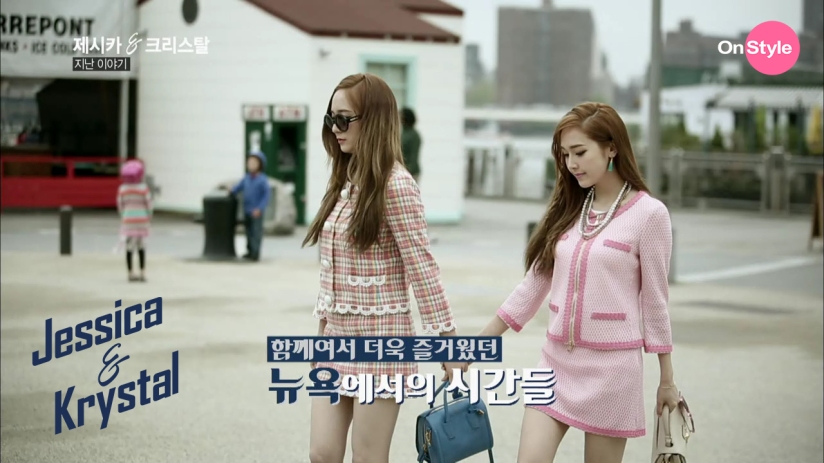 [140624] Jessica (SNSD) & Krystal (F(x)) New Capture Picture from Jessica&Krystal Show EP04 [2]