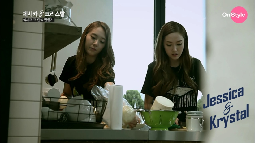 [140624] Jessica (SNSD) & Krystal (F(x)) New Capture Picture from Jessica&Krystal Show EP04 [20]