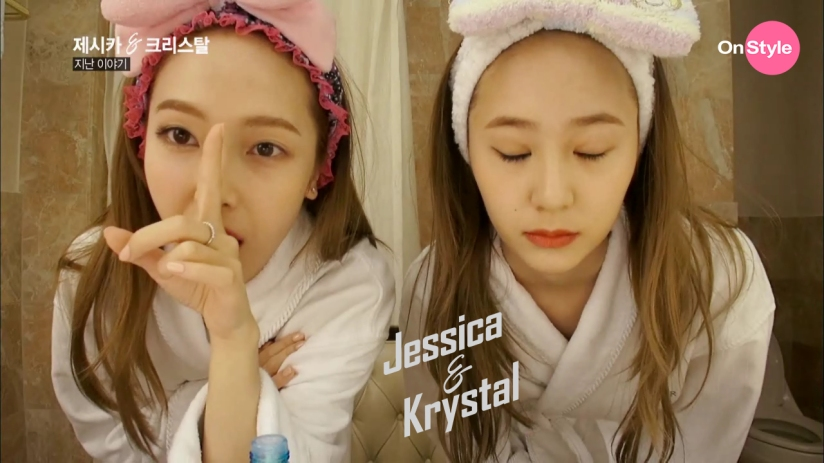 [140624] Jessica (SNSD) & Krystal (F(x)) New Capture Picture from Jessica&Krystal Show EP04 [3]