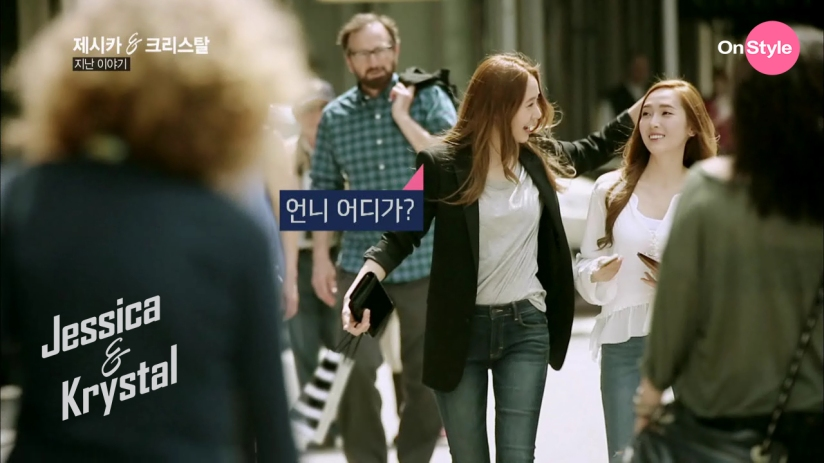 [140624] Jessica (SNSD) & Krystal (F(x)) New Capture Picture from Jessica&Krystal Show EP04 [4]